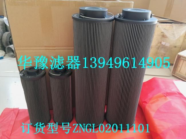 RFLD-111双筒过滤器滤芯_过滤器,滤芯,滤油机-中国华豫滤器