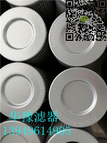 LX503B/20水泥厂配套滤芯_过滤器,滤芯,滤油机-中国华豫滤器