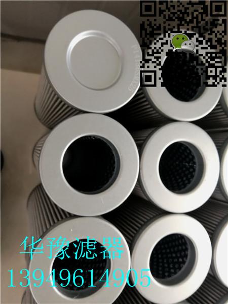 LX408Y/10水泥厂滤芯排行_过滤器,滤芯,滤油机-中国华豫滤器