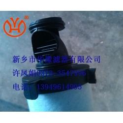 K220-AO多明尼克精密滤芯