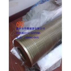 PALX-1269-165纤维素滤芯