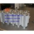油站油滤器ZA3LS400W-BZ1