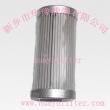 EPE滤芯EPE滤芯1.0200G40-000-0-E液压油滤芯液压油滤芯