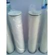 pall大流量水滤芯HFU640UY020J