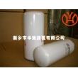 复盛机油滤芯71121111-48120