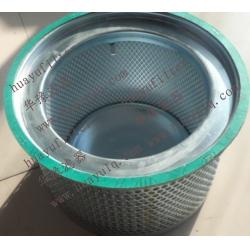 1614905400阿特拉斯螺杆机用油气分离滤芯