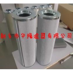 pall滤芯HH8250DF48KSVBR24DC