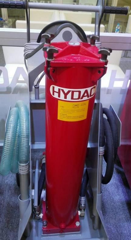 HYDAC贺德克滤油机