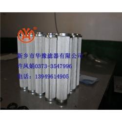 RE090G20B/DG421西德福滤芯