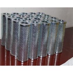 再生氧化铝滤芯DHW38.2A