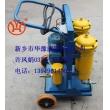 3500元便移式液压滤油机