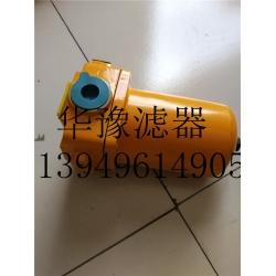 ZU-A250*10FP设计管路过滤器技术咨询_过滤器,滤芯,滤油机-中国华豫滤器