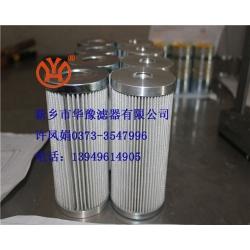 FSQ-219-760液压滤芯