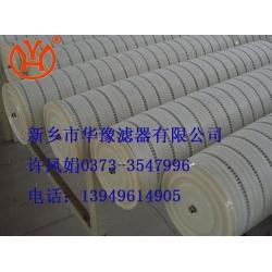 RMHM-P050-40EP保安过滤器滤芯-厂家直销滤芯