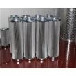 磨煤机液压站滤芯QF8002系列滤芯