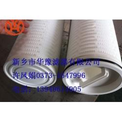 HFU620UY020J保安过滤器滤芯
