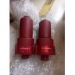 PLF-H60*20滤油器配套厂家_过滤器,滤芯,滤油机-中国华豫滤器