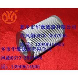 油滤芯CCH1512V1索菲玛滤芯