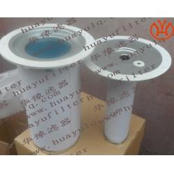 LS250-300寿力油气分离器