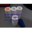 GN03D-01水样过滤器滤芯