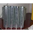 HC9600EOT16H波尔液压滤芯