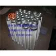 CCH152MV1索菲玛滤芯供货厂家