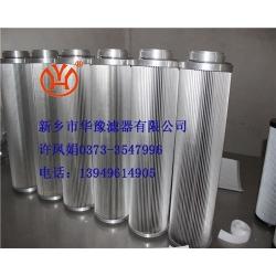 MDM101CD索菲玛滤芯