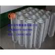 DU.101.10VG.16.E.P.-.FS.8英德诺曼滤芯厂家
