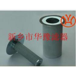 空压机滤芯-寿力系列滤芯