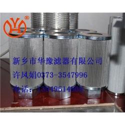 3890DGMV13天然气分离滤芯