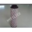 0030D010BN4HC贺德克滤芯-液压系统hydac滤芯