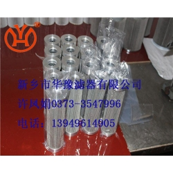 NRSL03C润滑油滤芯