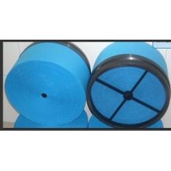 蜂窝空气滤芯4550101011