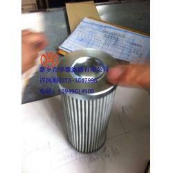 钢厂供应滤芯VE8314010GFH