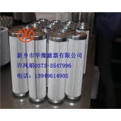 306380英德诺曼液压滤芯