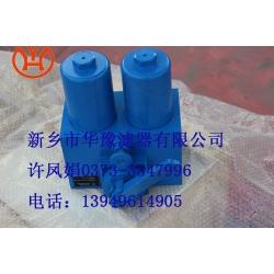 50LDN0040G25-A00-V2.2-V-R4-NB力士乐双筒过滤器