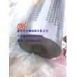 ET718-DR-CN离子树脂滤芯