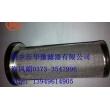CCH0032D1索菲玛液压滤芯