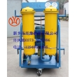 LYC-B高精密滤油机