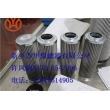 FLJH润滑油滤油机一级精滤芯18DKT650016015