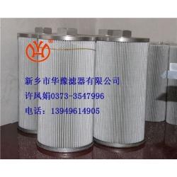 小机工作滤芯DP2B01EA10V/-W油滤芯
