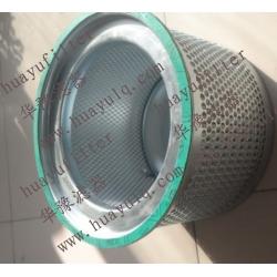 CR102152寿力离心机空气滤芯