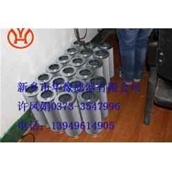 保护滤芯1203683颇尔油过滤器