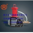 便携式滤油机小流量滤油机