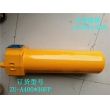 ZU-A400*30FP设计管路过滤器使用方案