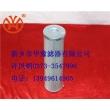 RFB-160*10C油滤芯