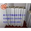 EPE滤芯2.0015H10XL-A00-0-P国内滤芯知名厂家