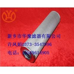 LCS4H1AH聚结滤油机滤芯