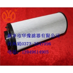 RC330FV1索菲玛液压滤芯