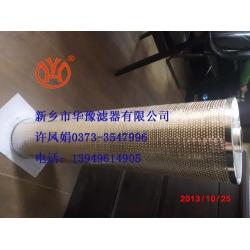 01-094-002纤维素滤芯